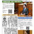 一徳通信 No.91(2021.2月)