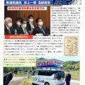 一徳通信 No.100(2021.5月)
