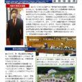 一徳通信 No.104(2021.6月)