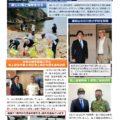 一徳通信 No.105(2021.7月)